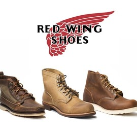 red wing - shoes boots RED WING SHOES & BOOTS | TOBI 30% PROMOTIONAL CODE