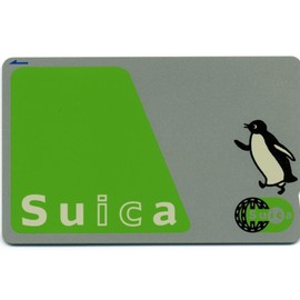 JR EAST - Suica