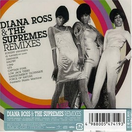 Various Artists - DIANA ROSS&THE SUPREMES REMIXES