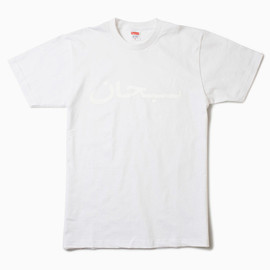 Supreme × The Pool aoyama - White Arabic Logo T-Shirt