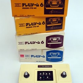 Nintendo - Color TV-Game 6