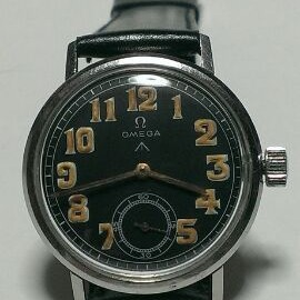 OMEGA - Antique Watch