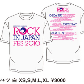 ROCK IN JAPAN FES 2010 - Tシャツ 白