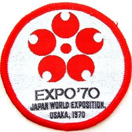 EXPO'70 - EXPO'70「大高猛」 シンボルマーク 布ワッペン Symbol cloth badge