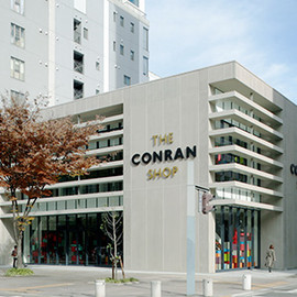 名古屋 - THE CONRAN SHOP Nagoya