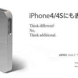 esras - iPhone4/4Sケース Think addithional