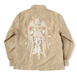 bal - CHINA BUTTON MILITARY JACKET