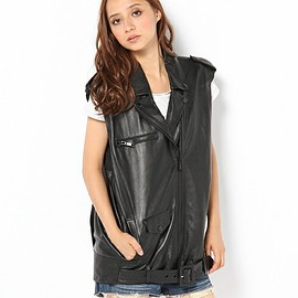 SLY - Leather Riders Vest