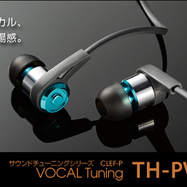 TDK Life on Record - VOCAL Tuning TH-PVEC300