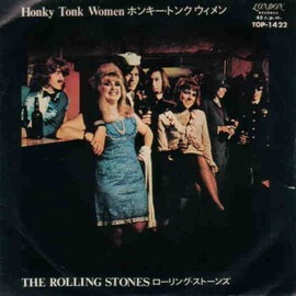The Rolling Stones - Honky Tonk Women  (ep)