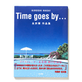 永井 博 - Time goes by…
