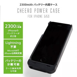 cheero - Power Case for iPhone5/5s 2300mAh バッテリー内蔵ケース