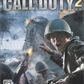 Activision - CALL OF DUTY 2