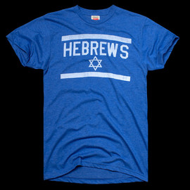HOMAGE - Philadelphia Hebrews T