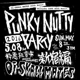 Oi-Skall Mates - Punky Nutty Party