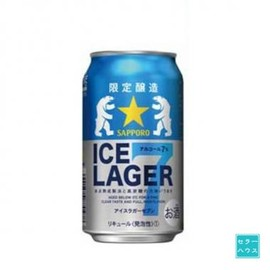 SAPPORO - ICE LAGER7