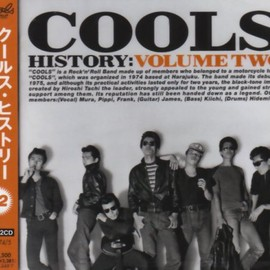 COOLS - HISTORY: VILUME TWO
