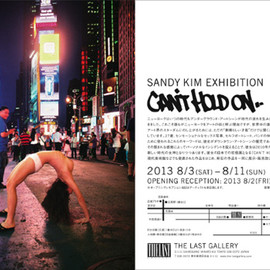 The Last Gallery - SANDY KIM Exhibition 「CAN'T HOLD ON」