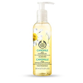 THE BODY SHOP - CAMOMILE SILKY CLEANSING OIL