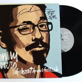 Tommy Guerrero - Lifeboats And Follies [Signed Vinyl + DigiDownload]