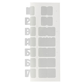 MUJI - INDEX STICKER 1-12