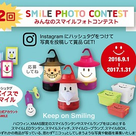 SMILE FAMILY - Photo-Contest