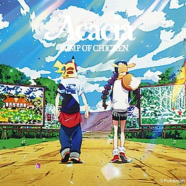 BUMP OF CHICKEN - Gravity / アカシア「アカシア」盤(CD+DVD+グッズ)