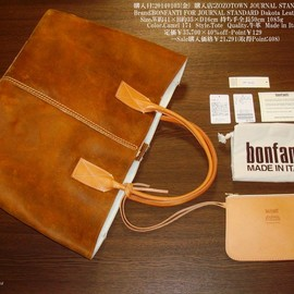BONFANTI - BONFANTI FOR JOURNAL STANDARD Dakota Leather Tote Bag