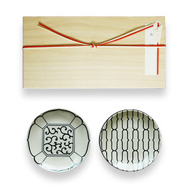 Higashiya - Set of 2 Small Plates