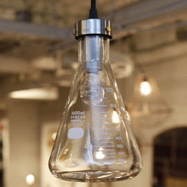 JOURNAL STANDARD FUNITURE - PYREX FLASK PENDANT LAMP