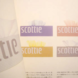 crecia - scottie