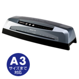 Fellowes - Neptune2 A3