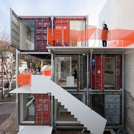 Daiken-met Architects - Sugoroku Office