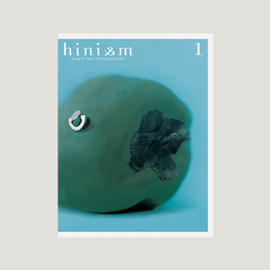 hinism 1