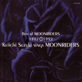 moonriders - Best of MOONRIDERS 1982→1992 Keiichi Suzuki sings MOONRIDERS