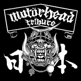 Various Artists - Motorhead Tribute