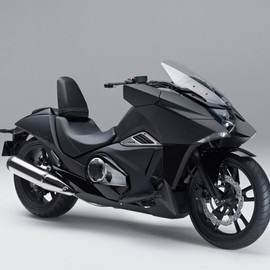 HONDA - NM4 Vultus