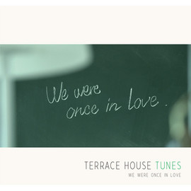 ワーナーミュージックジャパン - TERRACE HOUSE TUNES(V.A.)「TERRACE HOUSE TUNES - We were once in love(初回生産限定盤)」