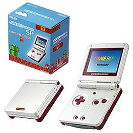 Nintendo - GAMEBOY Advance SP FAMICOM COLOR