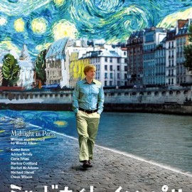 """Midnight in Paris"""