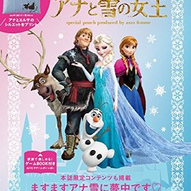 宝島社 - Disney アナと雪の女王 special pouch produced by axes femme
