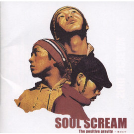 SOUL SCREAM - The Positive Gravity ~案とヒント~