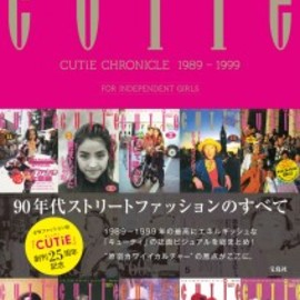 宝島社 - CUTiE CHRONICLE 1989~1999