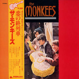THE MONKEES - THE MONKEES 恋の終列車
