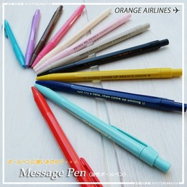 ORANGE AIRLINES - Message Pen