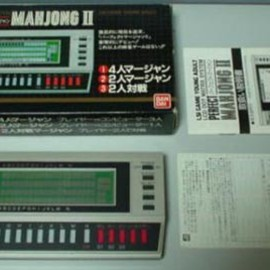 BANDAI - PERFECT MMAHJONG II