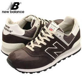New Balance - New Balance ML574 UBB MADE IN ENGLAND