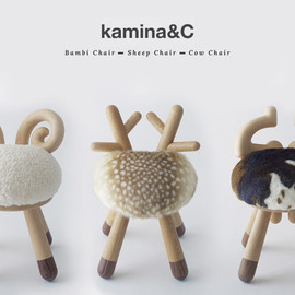 Banbi Sheep Cow Chair