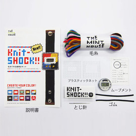 The mint house - 毛糸で作る腕時計制作キット Knit-SHOCK!!