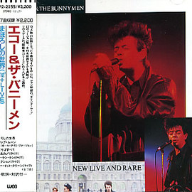 Echo & The Bunnymen - NEW LIVE AND RARE